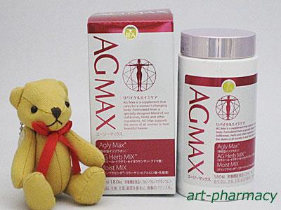AGMAXエージーマックス