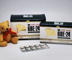 GBE-24は信頼できるイチョウ葉エキスです