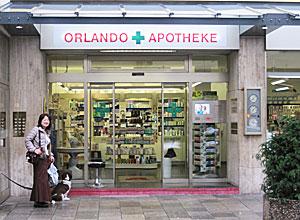 ドイツの薬局玄関
