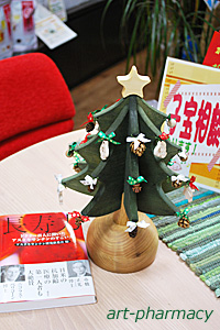 Xmas_tree200.jpg