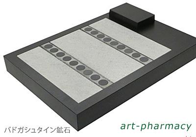 ashigaru400.jpg
