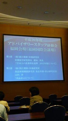 福岡研修会_140831_2.jpg