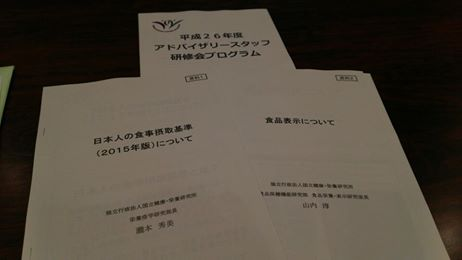 福岡研修会_140831_3.jpg