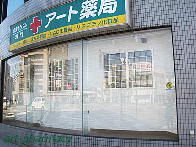 リニューアル工事3