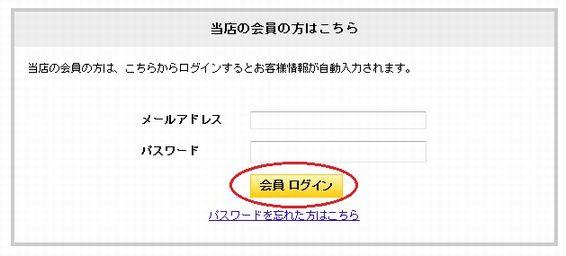 guide_04.jpg