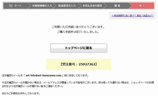 guide_10.jpg