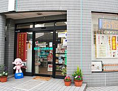 金沢市 アート薬局 入り口