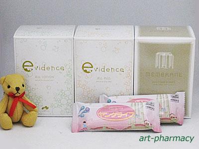 CAC化粧品の保湿アイテム