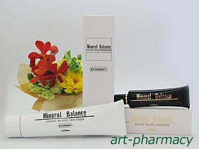 ミネラルバランス・リスブラン化粧品