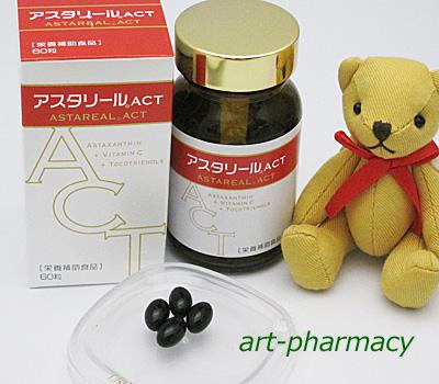 アスタリールACTはアスタキサンチンを高含有のサプリメント