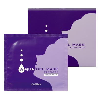 リスブラン化粧品のアクアゲルマスク